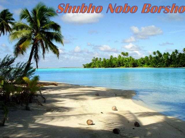 Subho Nobo Borsho -- Happy New Year!